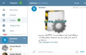 تنظیمات تلگرام وب