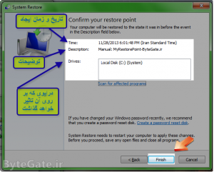 Use Restore point 4