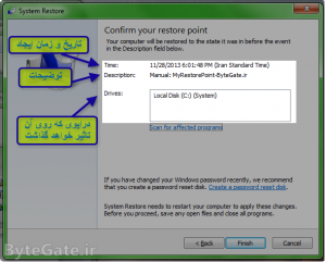 Use Restore point 5