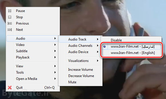 VLC Audio track selection