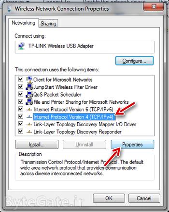 تنظیمات IPv4 کارت شبکه