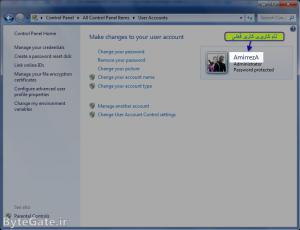 Windows Username 2
