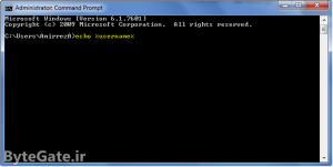 Windows Username 3