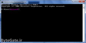 Windows Username 5