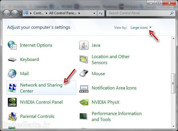 کنترل پنل - بخش تنظیمات شبکه