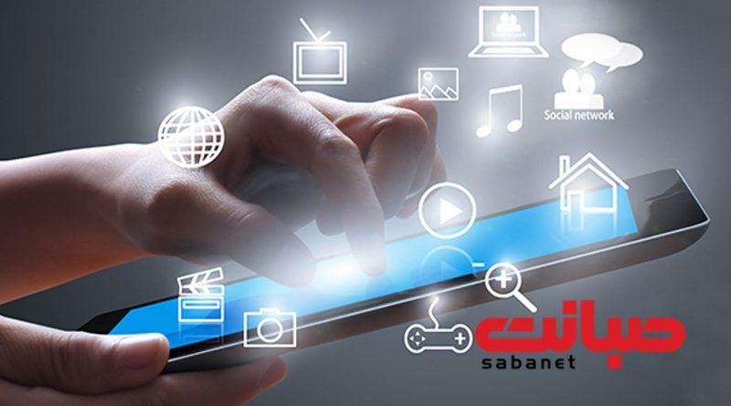 اینترنت تهران صبانت