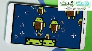 androidreward4-0