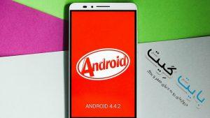 androidreward4-4