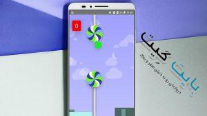 androidreward5