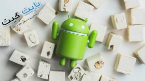 androidreward7
