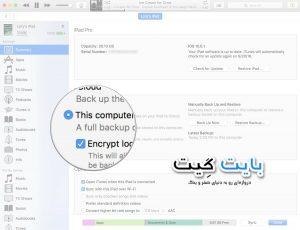 backup-itunes-mac-screenshot-01