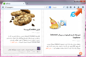 disable enable firefox cookies 2