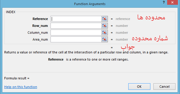 function arguments.