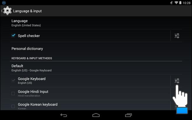 settings_for_google_keyboard.