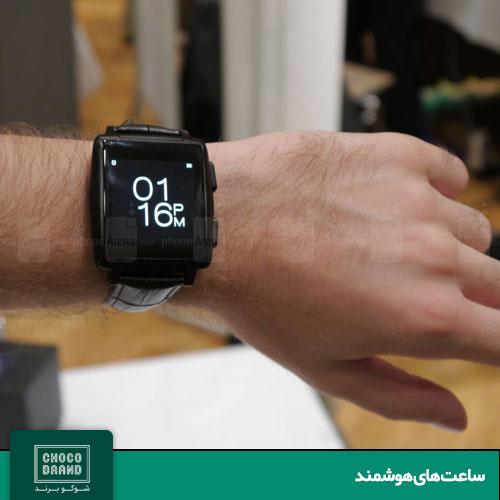 هدیه روز نوجوان - ساعت هوشمند