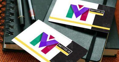 کارت ویزیت، ابزار حیاتی هر کسب و کار