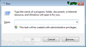 Run Dialog in Windows 7