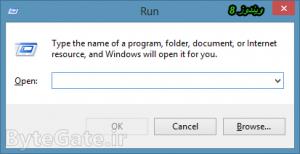 Run Dialog in Windows 8